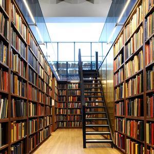 Библиотеки Аршани