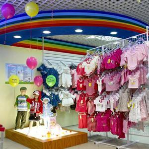 Детские магазины Аршани