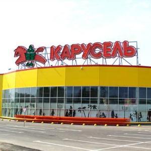 Гипермаркеты Аршани