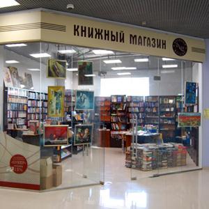 Книжные магазины Аршани