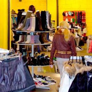 Магазины одежды и обуви Аршани