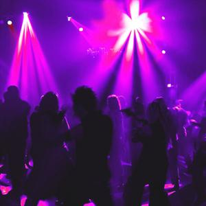 Ночные клубы Аршани