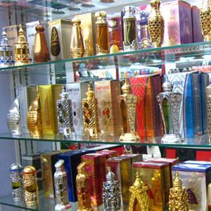 Парфюмерные магазины Аршани
