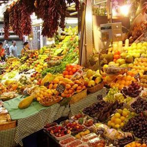 Рынки Аршани