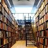 Библиотеки в Аршане