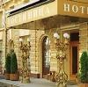 Гостиницы в Аршане