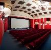 Кинотеатры в Аршане