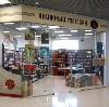Книжные магазины в Аршане