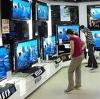Магазины электроники в Аршане