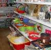 Магазины хозтоваров в Аршане