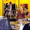 Магазины одежды и обуви в Аршане