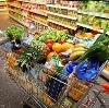 Магазины продуктов в Аршане