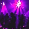 Ночные клубы в Аршане