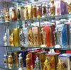 Парфюмерные магазины в Аршане