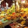 Рынки в Аршане