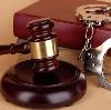 Суды в Аршане