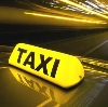Такси в Аршане