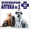 Ветеринарные аптеки в Аршане