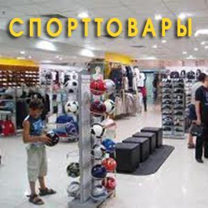 Спортивные магазины Аршани