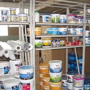 Строительные магазины Аршани