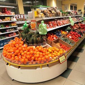 Супермаркеты Аршани