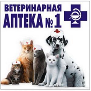 Ветеринарные аптеки Аршани