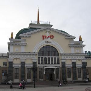Железнодорожные вокзалы Аршани